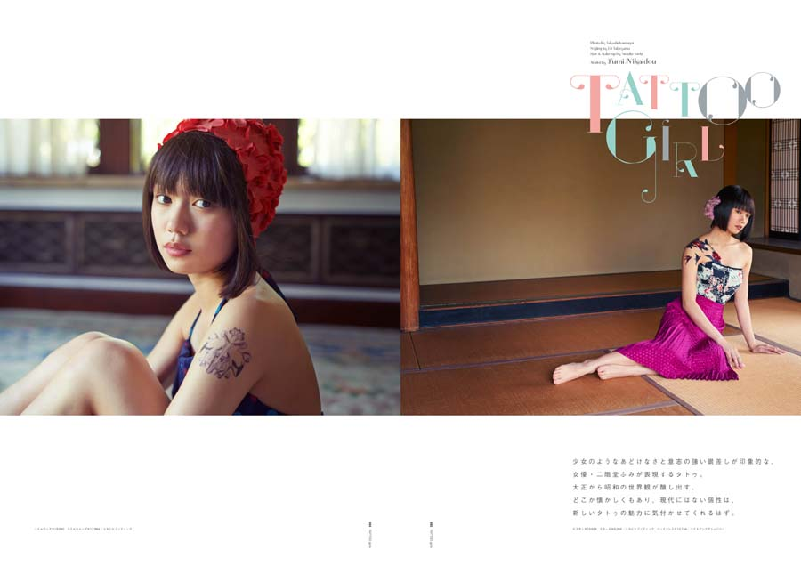 tg13_layout1