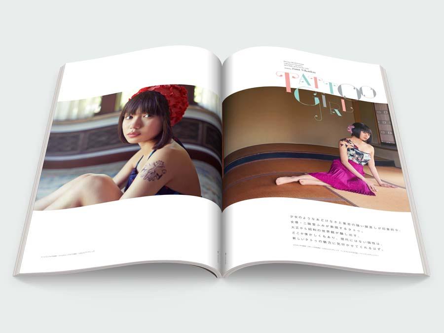 TG13_modelpage