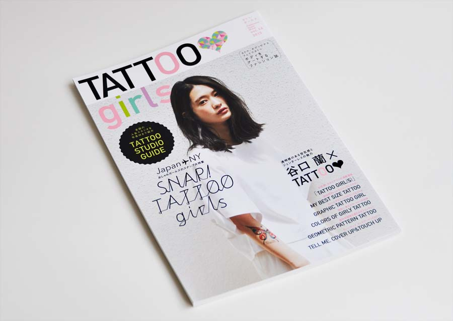 TG14_cover
