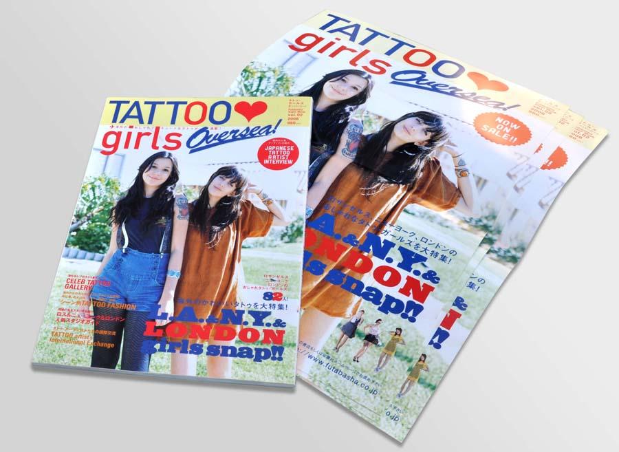 TGO2w:poster