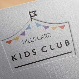 NEWS: ROPPONGI HILLS / HILLS CARD KIDS CLUB