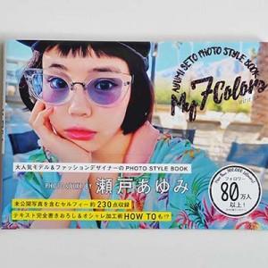 NEW RELEASE: SETO AYUMI PHOTO STYLE BOOK