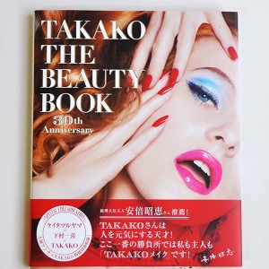 NEW RELEASE: TAKAKO THE BEAUTY BOOK