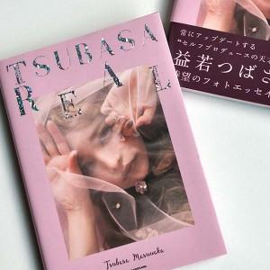 NEW RELEASE: TSUBASA REAL