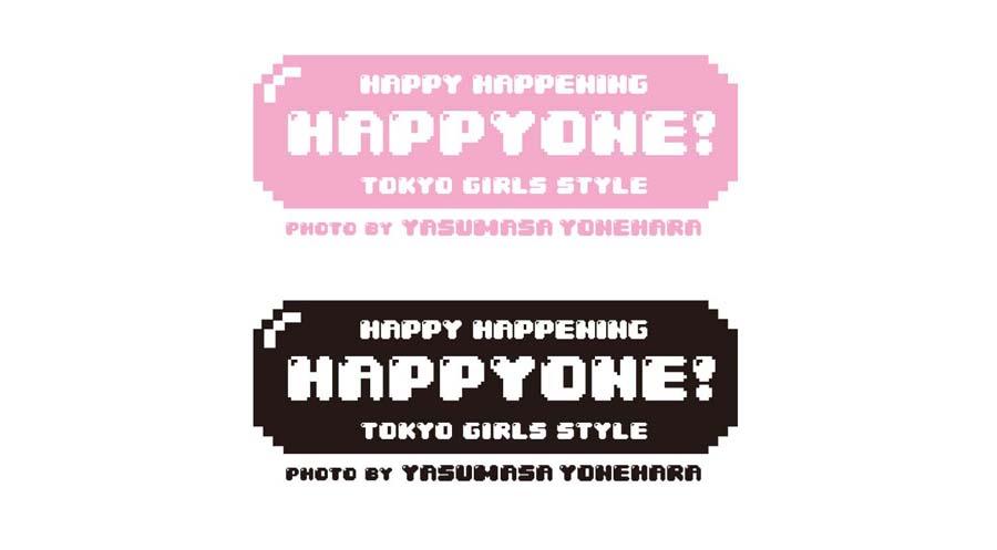 happyone_logo