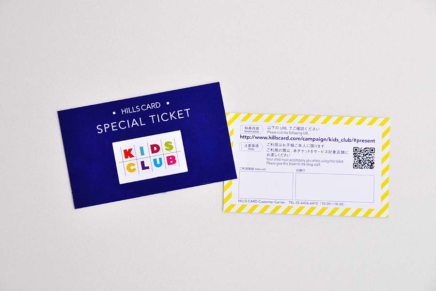 hillskids_card_900