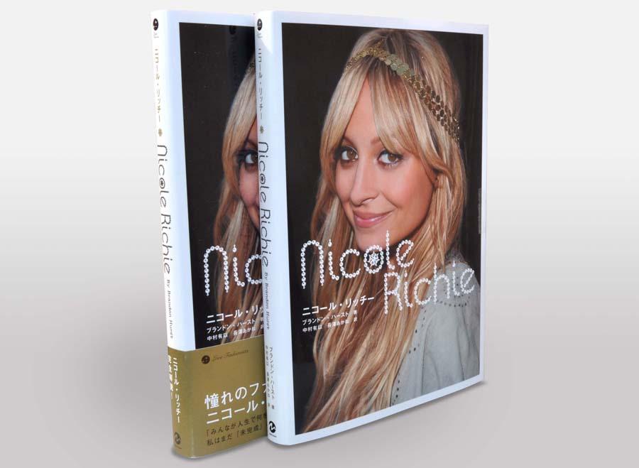 nicolerichie_cover