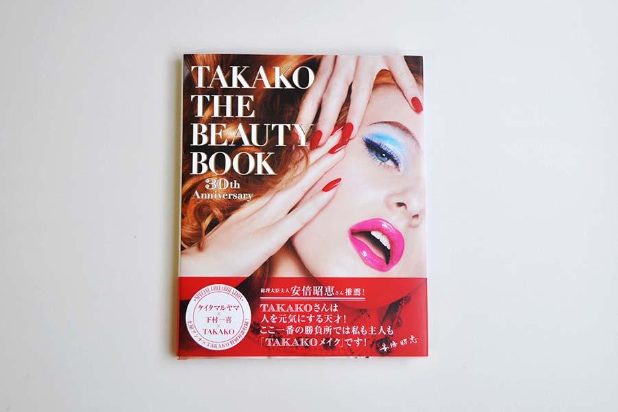 takako_cover_900