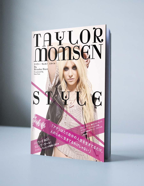 taylormomsen_cover2