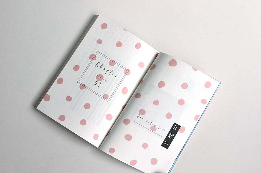 tenchimu_page2_900px