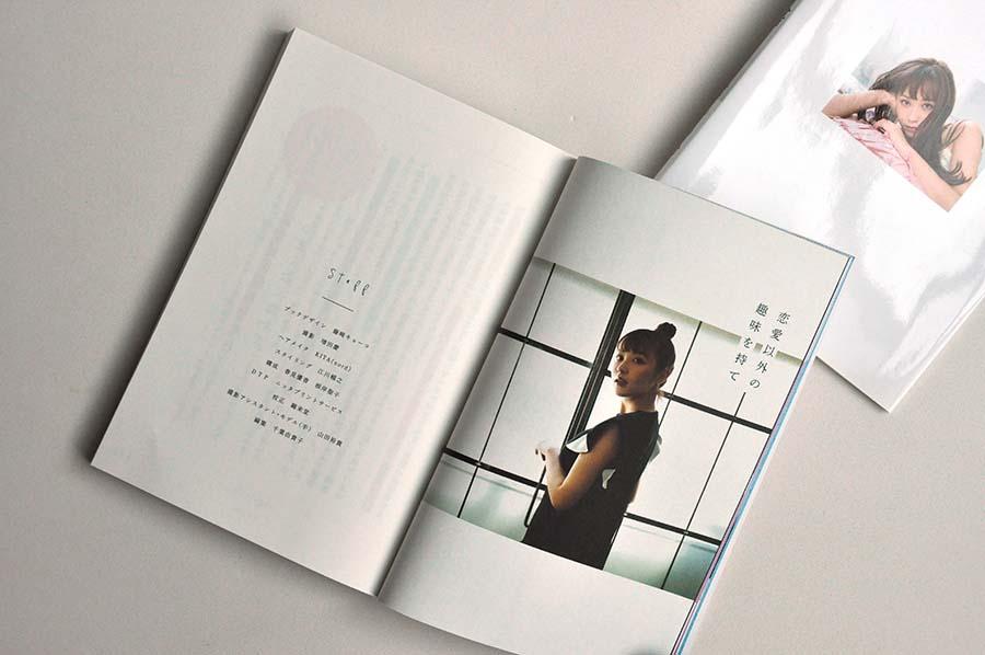 tenchimu_page4_900px