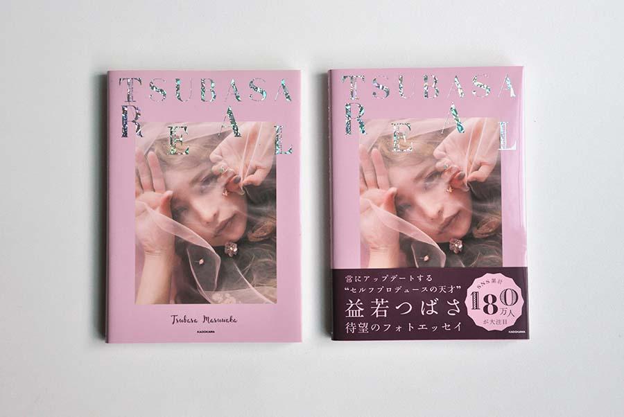 tsubasareal_cover2_900px